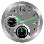 RST Многофункциональные часы 77733